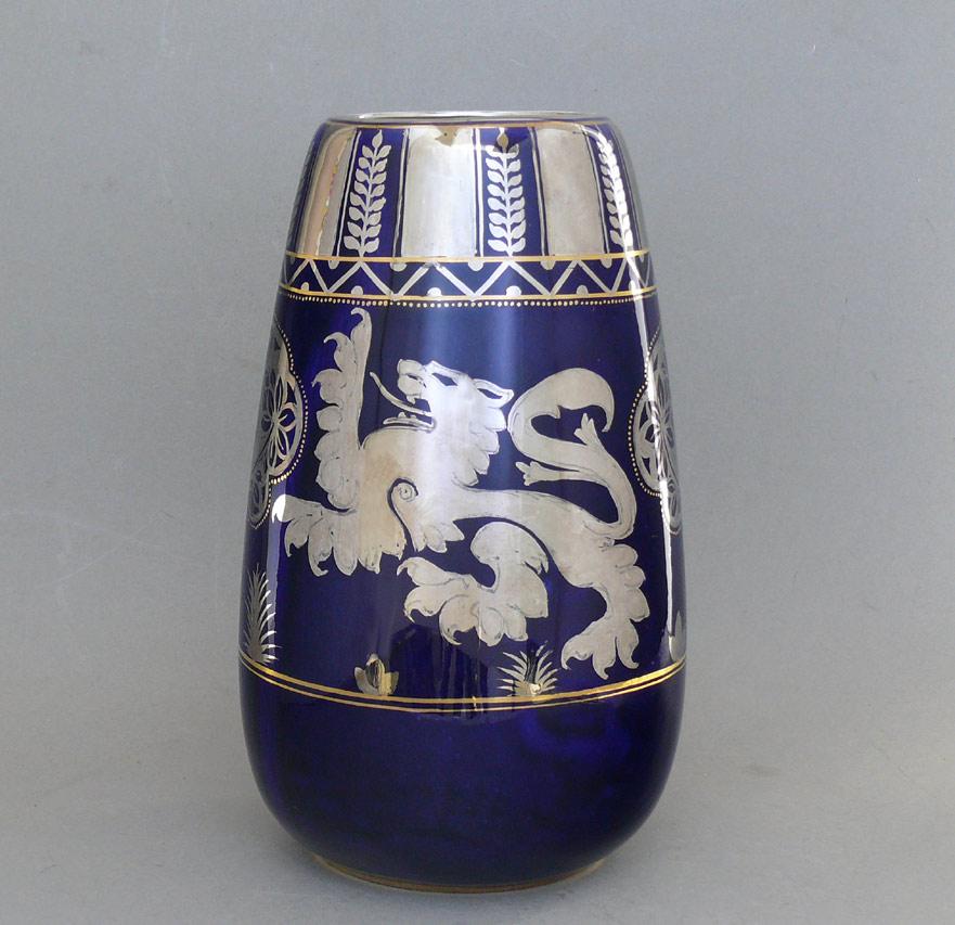 Grimwades Byzanta Lustre Vase
