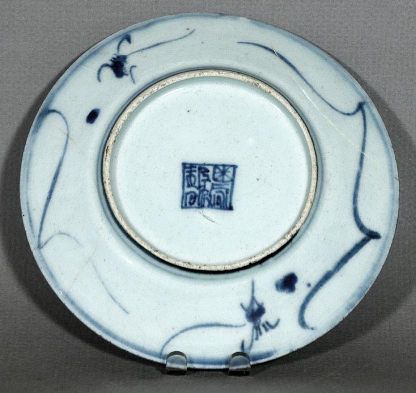 mark on Canton plate