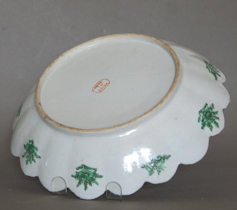 Fitzhugh pattern fluted bowl reverse