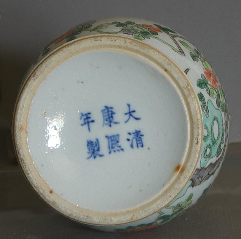 Chinese porcelain famille verte vase mark