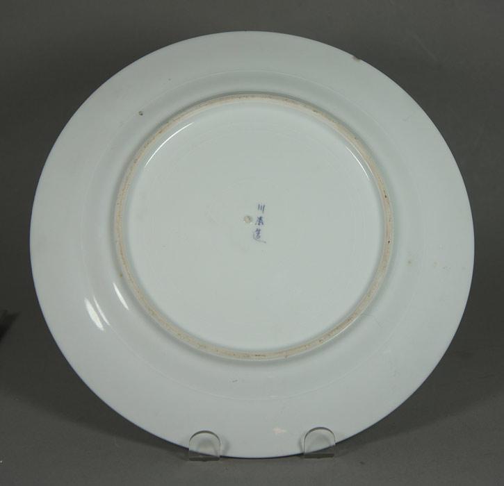 Japanese Imari plate reverse