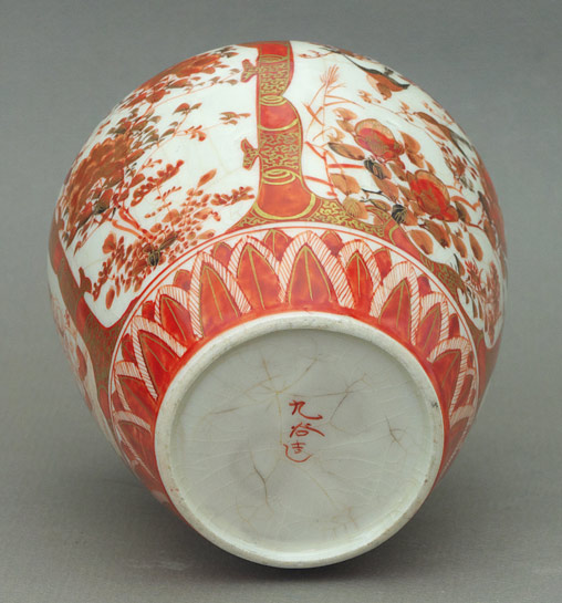 Kutani ginger jar mark