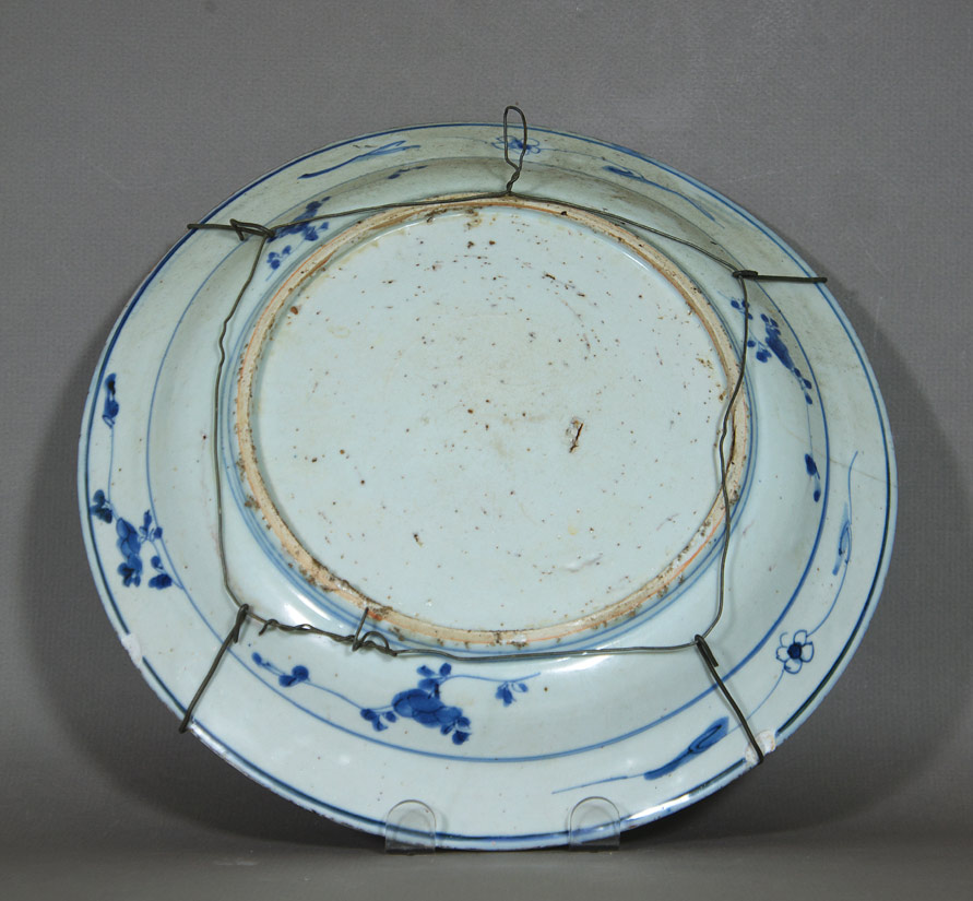 Ming dynasty blue and white charger