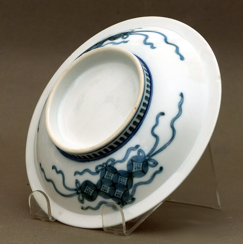 Nabeshima dragon plate mark