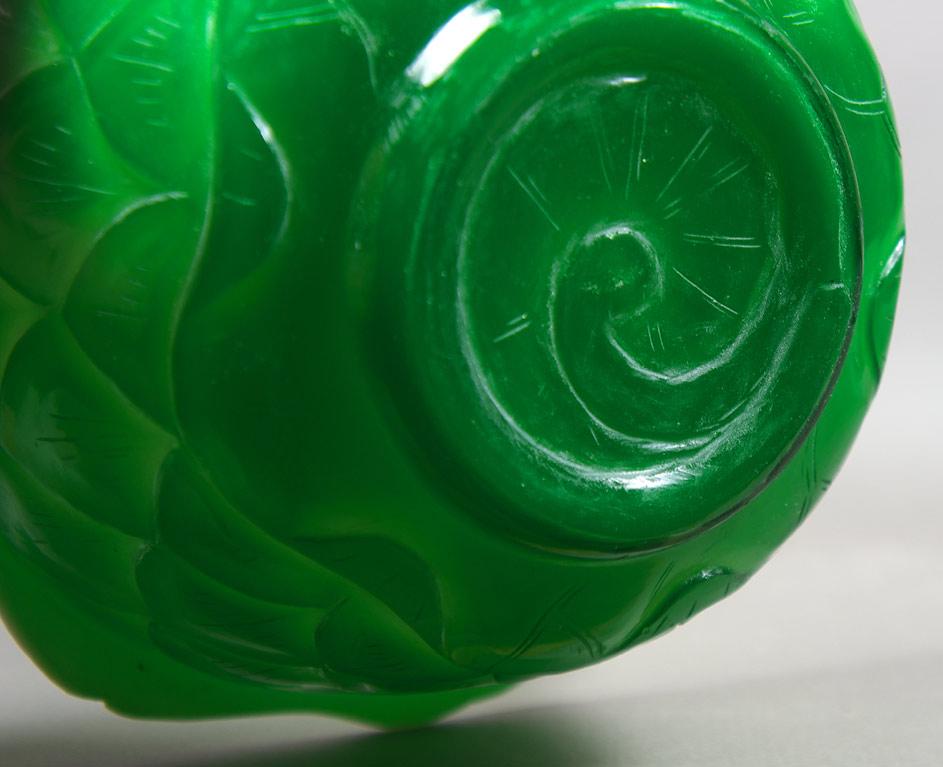 Peking Glass Lotus Bowl #1, base detail